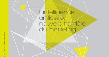intelligence artificielle marketing 380x200 - L'intelligence artificielle, nouvelle frontière du marketing : livre blanc de l'AACC Customer Marketing