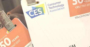 IIM CES 380x200 - IA et assistance virtuelle : l'IIM au CES 2017