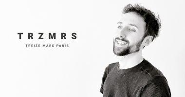 une treize mars 380x200 - Alexandre, promo 2015, fondateur du studio de création Treize Mars