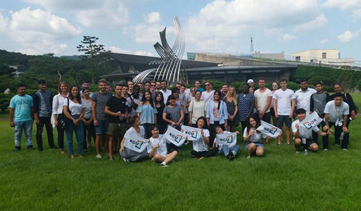 Etudiants Kyonggi 1 - Étudier en Corée : Sébastien, promo 2019, en échange à Kyonggi University