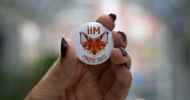 badge renard iim 380x200 - Un jour, une cinématographie : les étudiants à la découverte des cinémas du monde