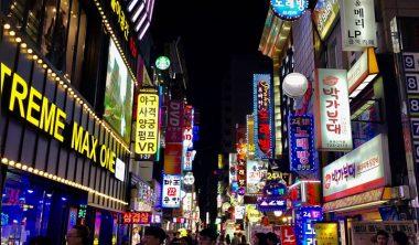 etudier seoul coree sud iim 380x222 - Étudier en Corée du Sud : Théo, promo 2020, à la cool à Séoul pour un semestre à l'étranger