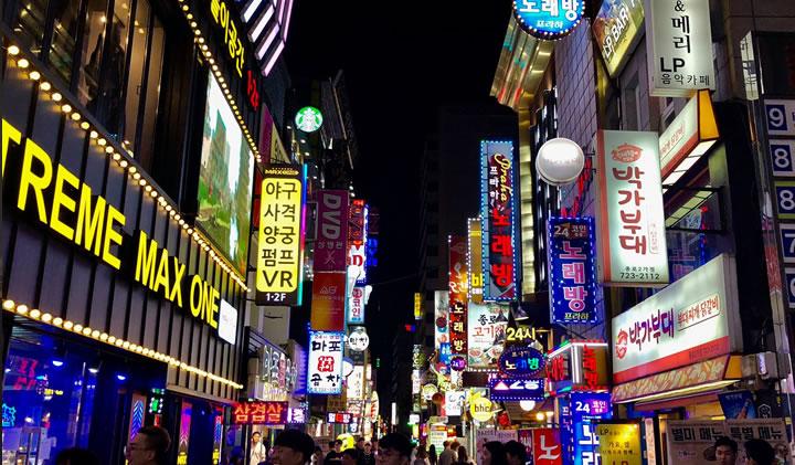 etudier seoul coree sud iim - Étudier en Corée du Sud : Théo, promo 2020, à la cool à Séoul pour un semestre à l'étranger