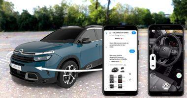 Citroen SUV C5 aircross Atomic Digital Design  380x200 - L'agence Atomic Digital Design réalise la toute première expérience en réalité augmentée sur Messenger