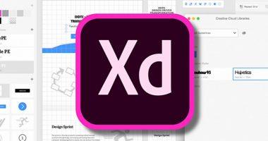 adobe xd iim creative bootcamp 2019 380x200 - Dans les coulisses du tournage de l'Adobe Success Story de trois étudiants en Création & Design