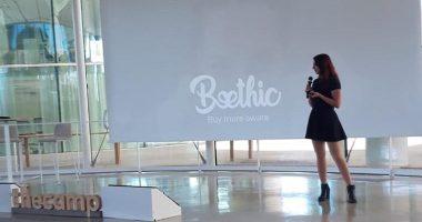 thecamp julie beethic startup iim 380x200 - Une semaine pour comprendre les bases de l'entrepreneuriat avec le module Tech Writer