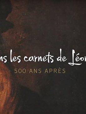 site leonard de vinci agence baltazare cnrs iim 275x364 - Le site dédié à Léonard de Vinci pour le CNRS, développé par l'agence Guillaume, promo 2014
