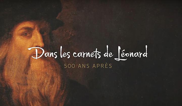 site leonard de vinci agence baltazare cnrs iim - Le site dédié à Léonard de Vinci pour le CNRS, développé par l'agence Guillaume, promo 2014