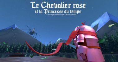 le chevalier rose et la princesse du temps iim animation 3d 380x200 - Faire une refonte graphique dynamique du site Tribord Digital : Bourse aux Projets 2020