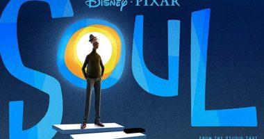 festival de cannes 2020 films animation 380x200 - Trois courts-métrages d'animation 3D réalisés par la promo 2023