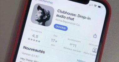 clubhouse 380x200 - Salaire du chef de projet webmarketing : la plus forte progression parmi les cadres